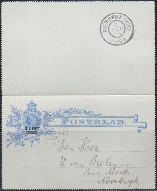 postblad